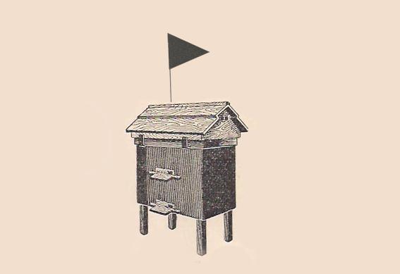Szkic ula warszawskiego zwykłego z dwoma wylotkami. Na daszku ula przymocowany jest trójkątny proporczyk.